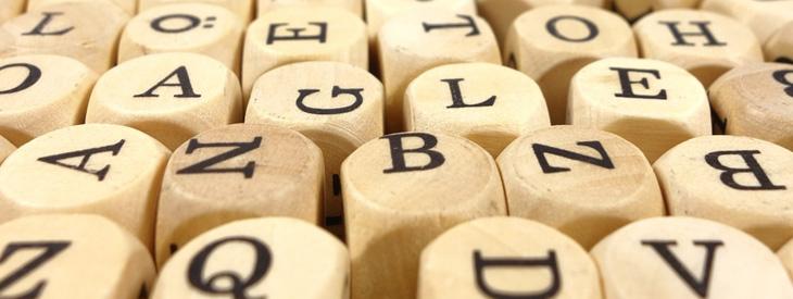 dsdb-blog10-software-acronyms